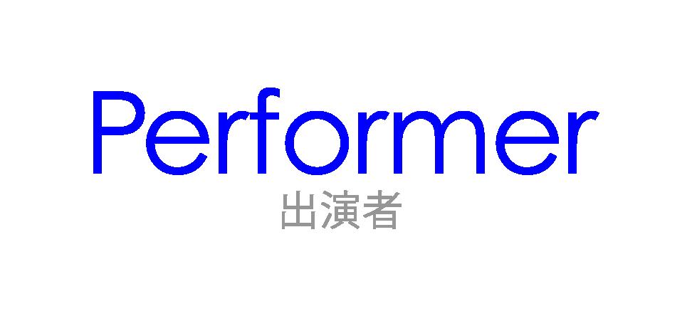 Performer